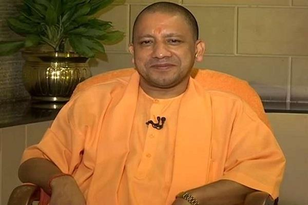 cm yogi to meet business related exporters today