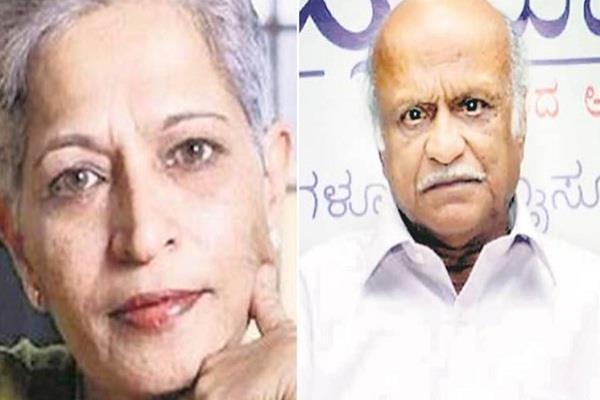 gauri lankesh mm kalburgi murder police