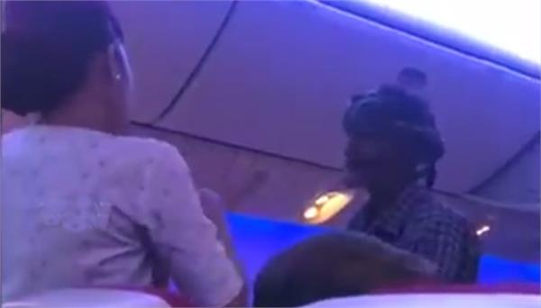beggar aboard a flight from karachi to bangkok video viral