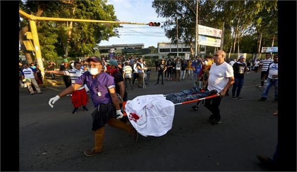 121 people died during protests in nicaragua