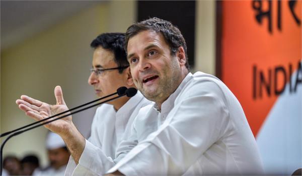 congress rahul gandhi rajiv gandhi sonia gandhi bjp