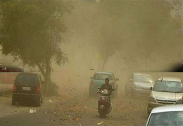 toute  storm can hit punjab as well warning issued