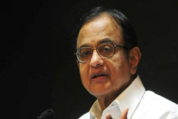aircel maxis case p chidambaram appearing before cbi