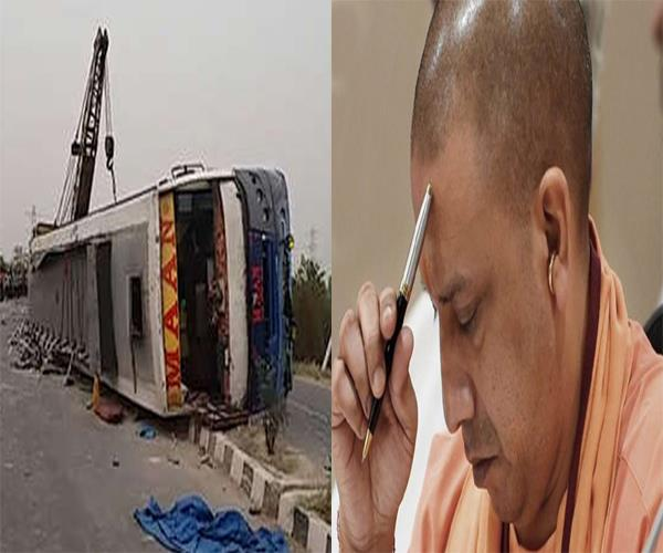 Image result for मैनपुरी हादसा : सीएम योगी ने जताया शोक