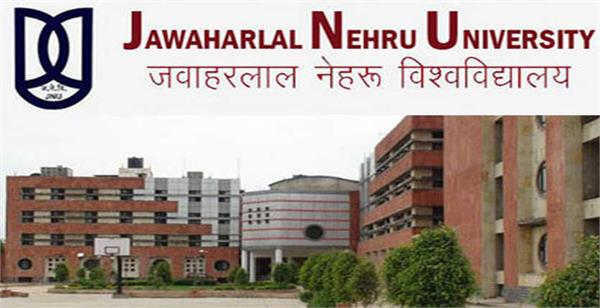 jnu admission registration upto 14th august
