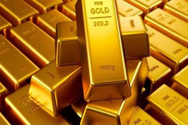 rbi amends gold monetisation scheme to make it more attractive