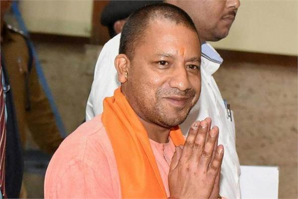 rcs ug landed in up first flight from june 14 yogi can inaugurate