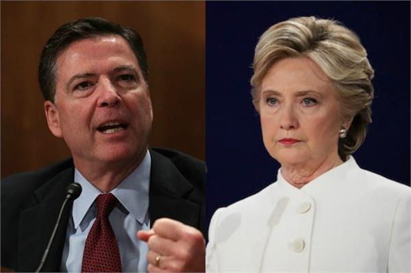 us justice department report comey mishandled fbi s hillary email inquiry