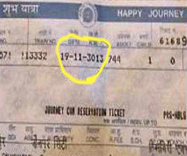 railway s big negligence passenger paid ticket after 1000 years