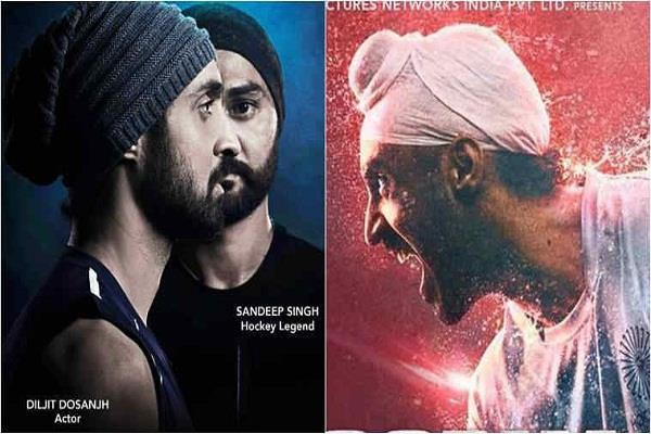 soorma anthem song out now
