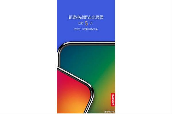 lenovo z5 will be launching on this day new teaser done leak