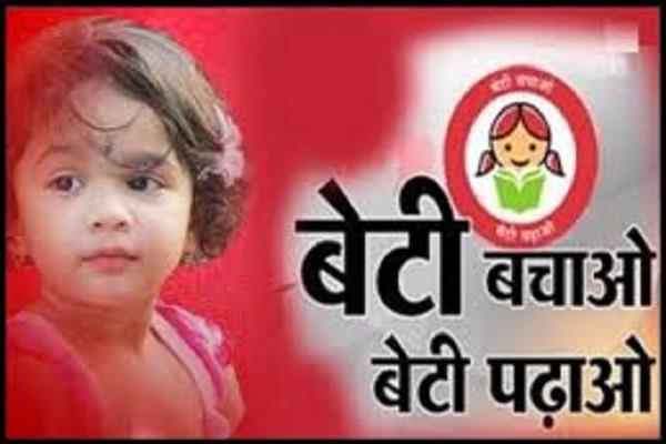 women sign 425 meter cloth on beti bachao beti padhao message