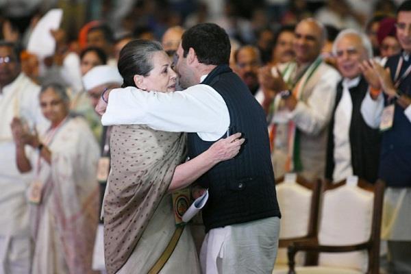 congress rahul gandhi narendra modi bjp