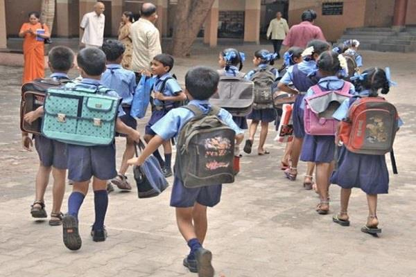 not the harvesting in 90 of the government schools in the district