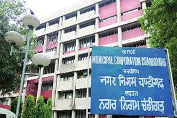 show cause notice given by municipal corporation to parking contract company