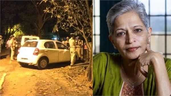 gauri lankesh sit parashuram waghmare karnataka police