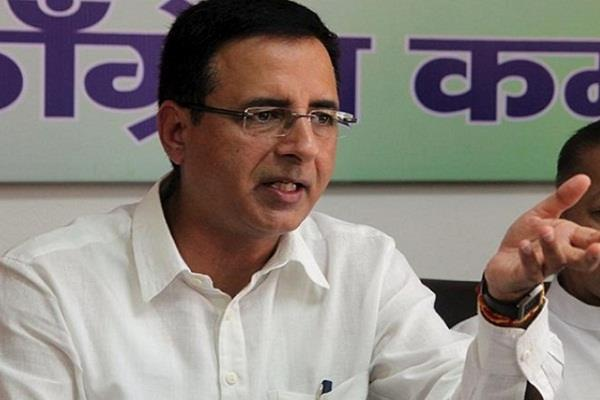 congress swiss bank narendra modi randeep surjewala