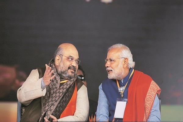 karnataka congress jds bjp narinder modi