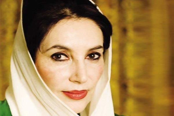 pak taliban insurgents refuses to play their role in benazir murder case