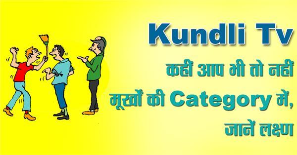 chanakya policy