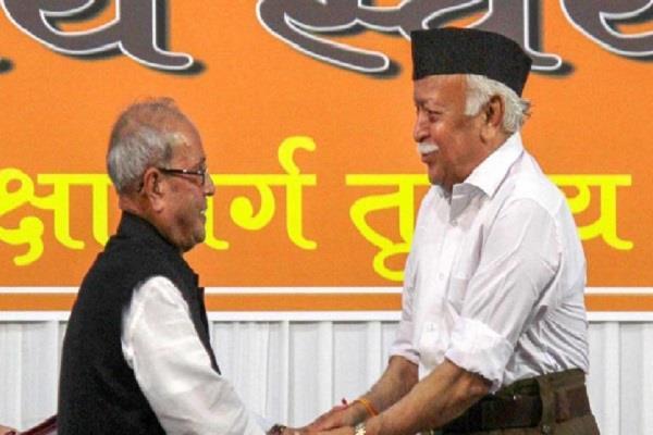 mukherjee bhagwat meeting will prove to be a partner