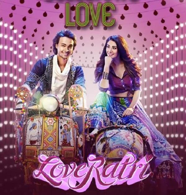 फिल्म 'लवरात्रि' का मोशन पोस्टर हुआ रिलीज, रोमांटिक अंदाज में दिखे आयुष-वरीना