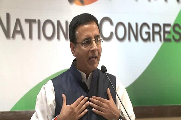 congress wants to curb withdrawal from provident fund