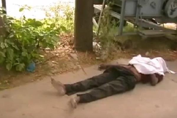 the body of the person found in the grain market