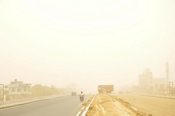 pollution in moga