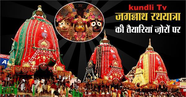 jagannath rath yatra on 14th july