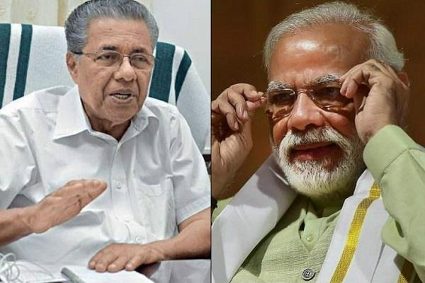 pm modi refuses to meet cm pinarai for the fourth time