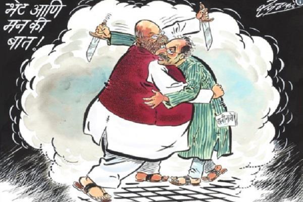raj thackeray made cartoon on shah uddhav meeting
