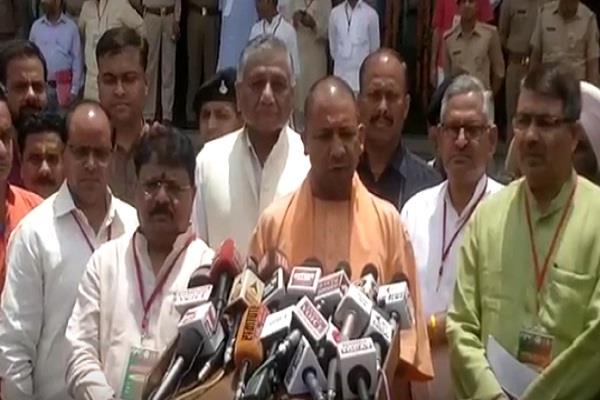 yogi reached ghaziabad for review meeting with people representatives