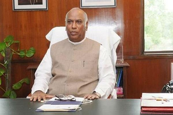 mallikarjun kharge becomes general secretary of maharashtra