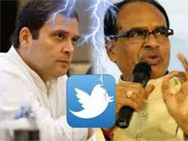 shivraj said rahul does not know the good of yoga