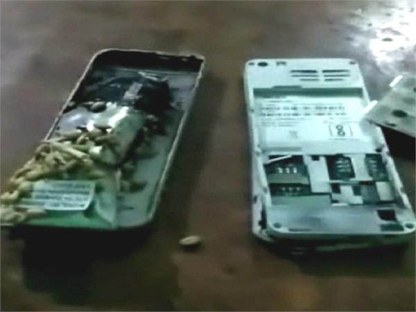 blast in mobile s phones battery