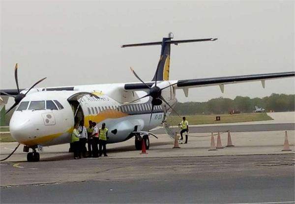 aviation minister nand gopal gupta nandi inaugurated the air