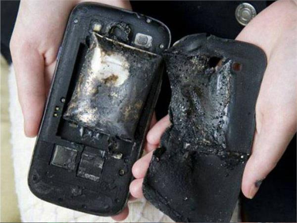blast in mobile in syohpur