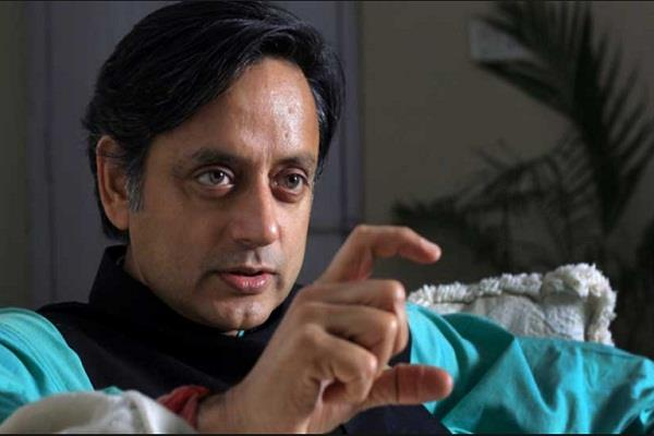 congress shashi tharoor afghanistan syria and pakistan