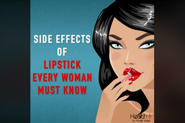 side effects of lipstick every woman must know
