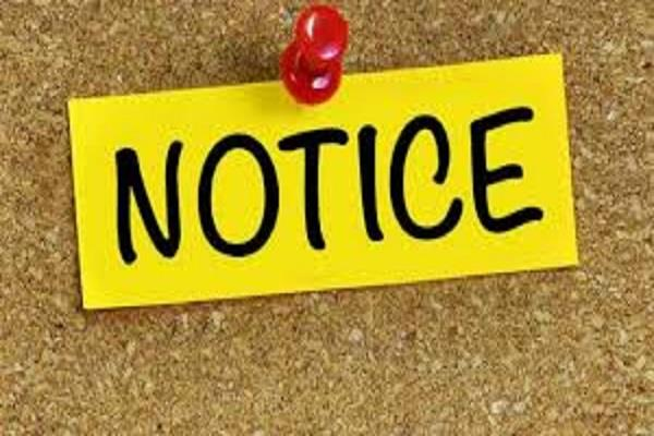 notice issued against builders who do not apply for rare