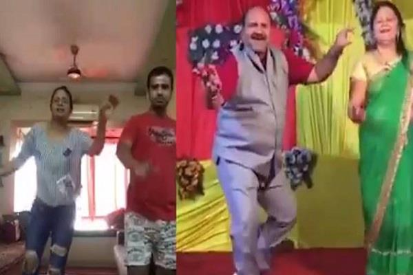 dancing couple give composition to dancing uncle