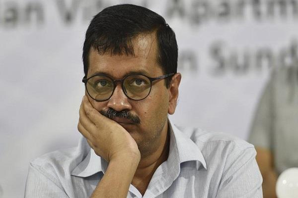 kejriwal says no alternative was left except to protest