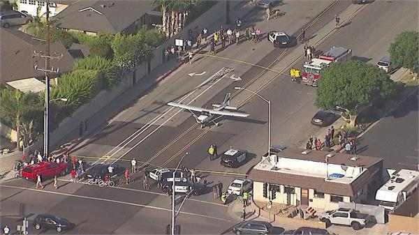 pilot made a miraculous emergency landing on a busy california road