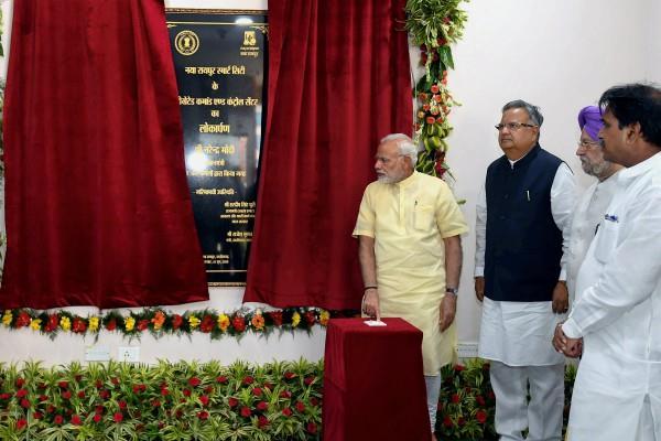 pm modi gave chhattisgarh the first home airline