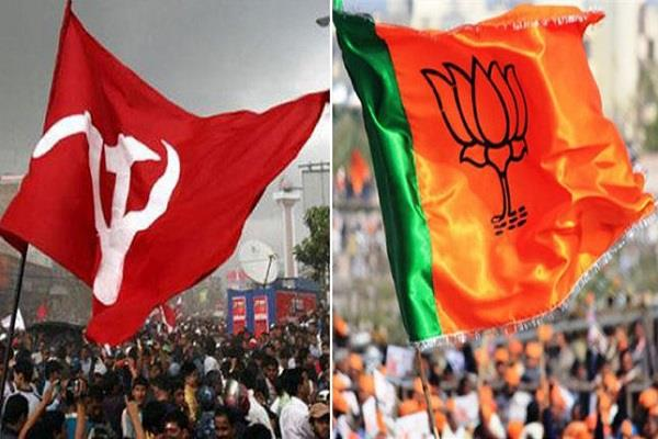 bjp cpi m clash in tripura