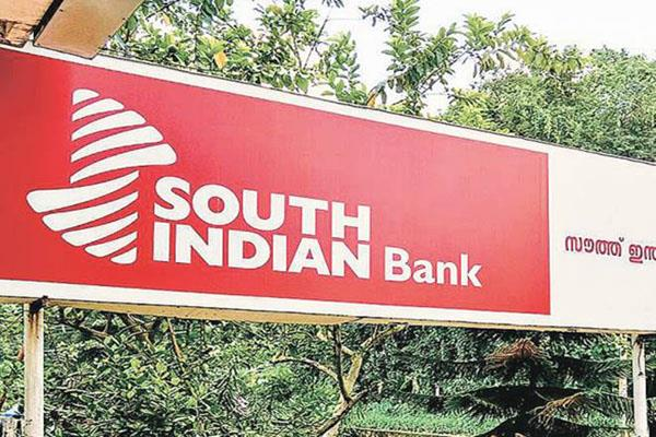 south indian bank plans raising rs 520 cr via securities