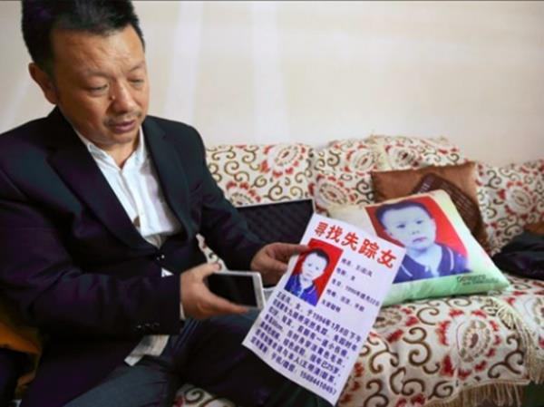 chinese family reunited with daughter who went missing 24 years ago