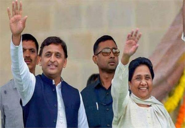 alliance will continue with bsp akhilesh