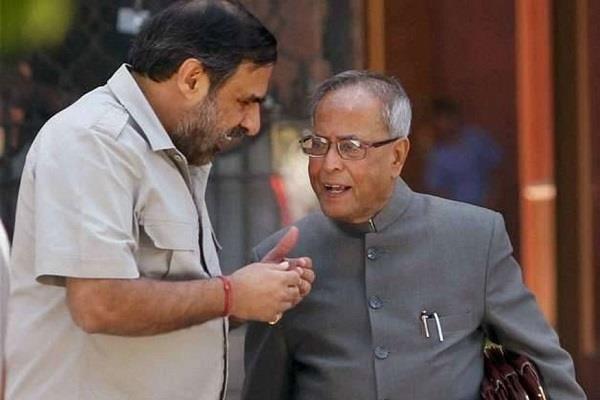 anand sharma praised mukherjee